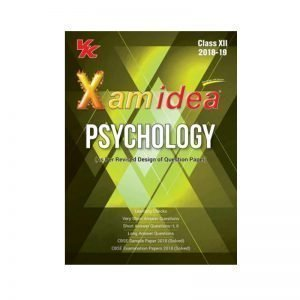 Xam Idea Psychology Class 12th (2019-20)