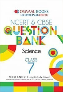 Science – NCERT