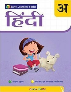 Hindi Level-A (Early Learner's Series)