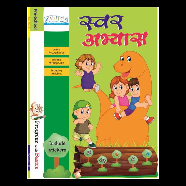Swar Abhyas Hindi Book - Basics