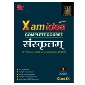 Xam Idea Sanskrit Class 9th 2019-20